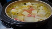◇日替わりメニュー 湯豆腐