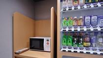 ◇4.7階電子レンジ