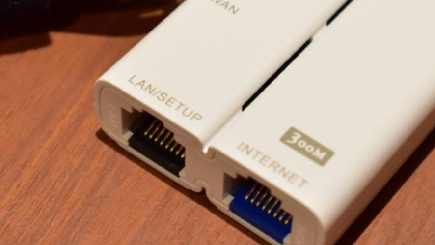 ◇貸出Wi-Fiルーター