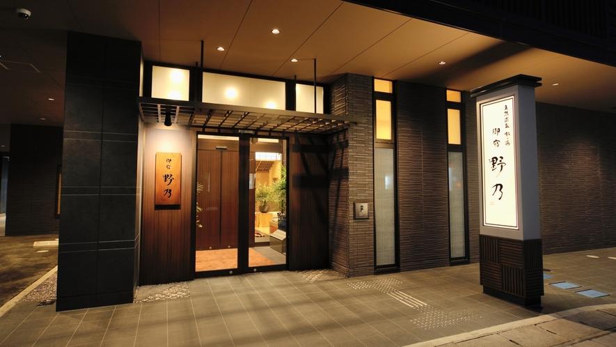 ◇正面玄関
