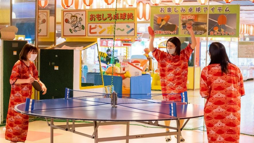 *【お祭りランド ゲームセンター(一例)】温泉といえば、やっぱり卓球!