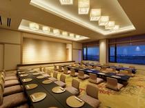和食処「つばき」宴会場「ぼたん」