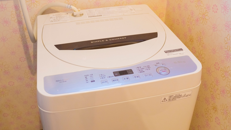 洗濯機付コテージは長期滞在のお客様に人気です