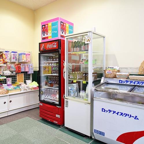 *【施設・売店】本館にある売店でもお飲み物などを購入することが出来ます。