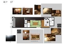 館内見取り図 (1階)
