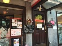 cafe ARRIETTY おかげ庵より徒歩約10分