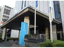 笹川記念館 (近隣施設)