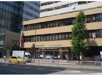 高輪郵便局 (近隣施設)
