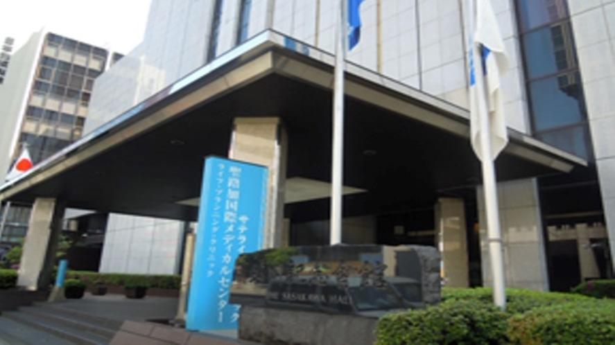 【近隣施設】笹川記念館