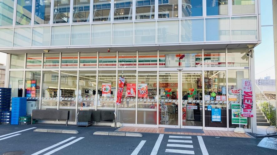 【近隣施設】セブンイレブン泉岳寺駅前店