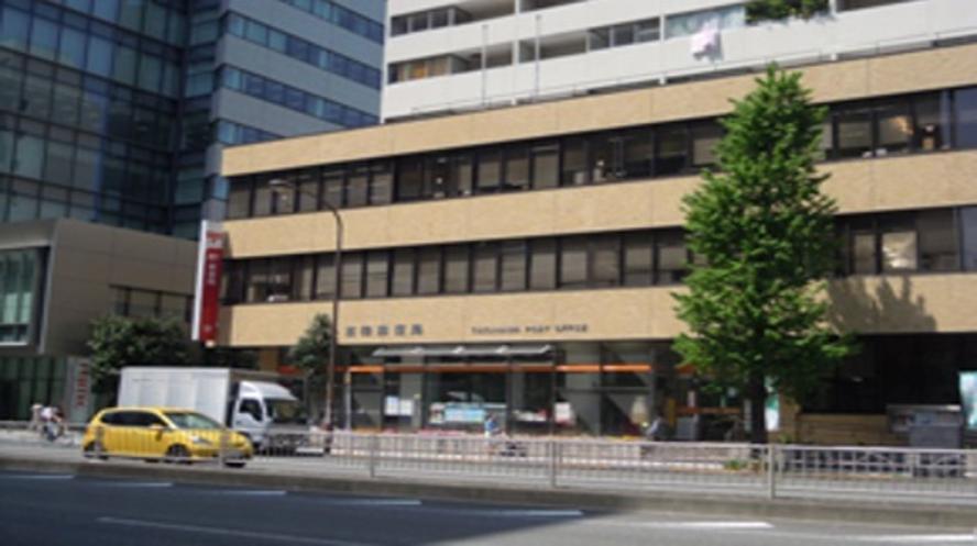 【近隣施設】高輪郵便局