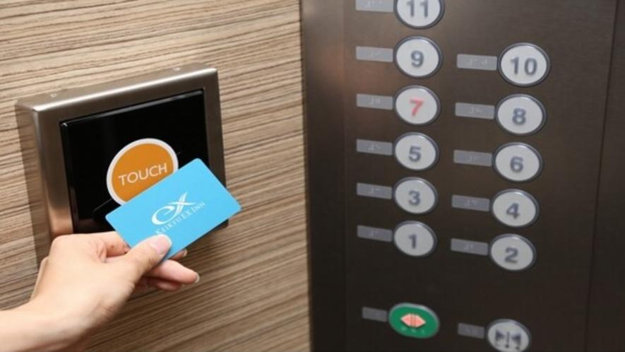 【エレベーター】各階セキュリティで安全・安心