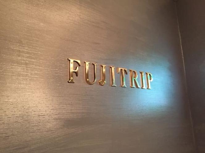 Fujitrip ロゴ