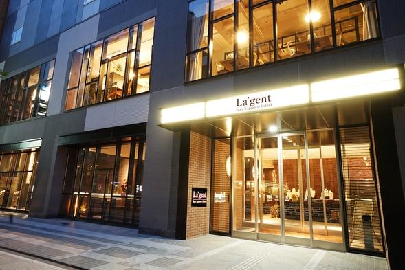 【La'gent Stay】和モダンな客室と天然温泉が織り成す、心地好い時間(朝食付)1名1室