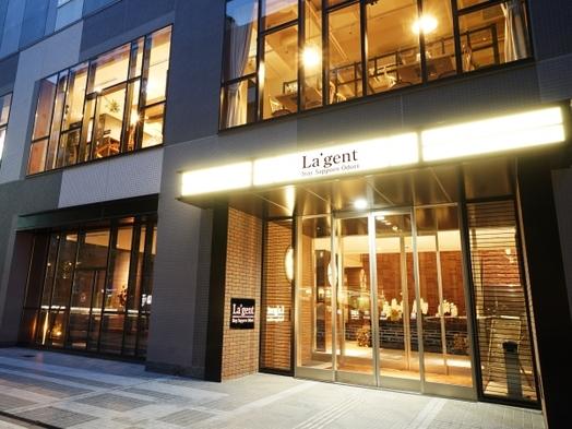 《カップル×L'agent Stay》アロマを楽しむブランドアメニティ&チェックアウト12時 素泊り