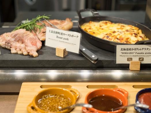 【期間限定】朝食ビュッフェ再開!道産ローストポークと焼きたてパンが人気♪朝食半額プラン(朝食付)1名