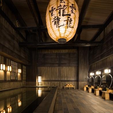 【楽天トラベルセール】大通・すすきの徒歩5分♪天然温泉完備(素泊)2〜3名