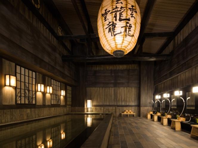 天然温泉「ぽんの湯」(3階)