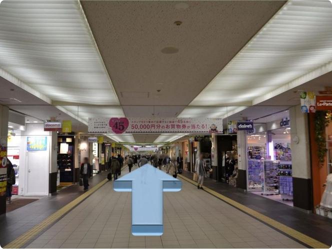 地下街(ポールタウン)をすすきの駅方向に直進します。