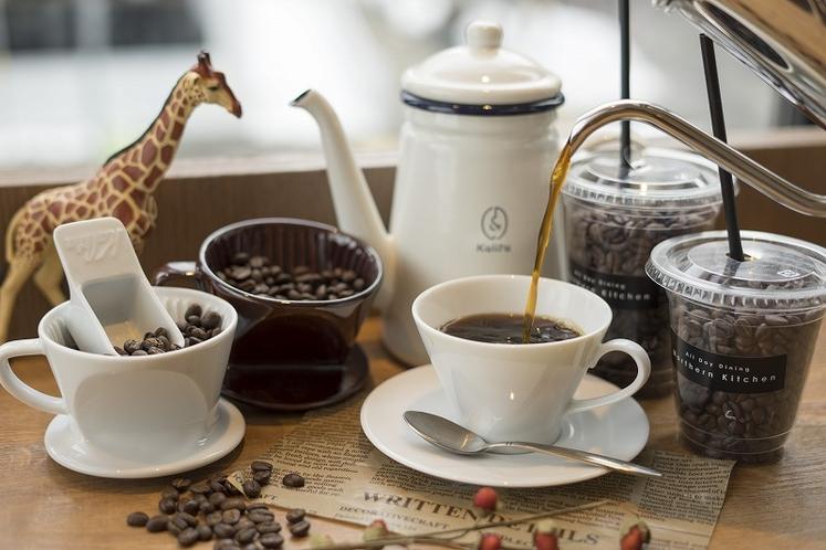 コスタリカから直輸入で届くスペシャリティ・コーヒー