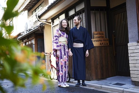 【連泊割引プラン】1日1組限定で京町家に一棟貸切で暮らすように泊まる。清水寺や東山エリアに便利!