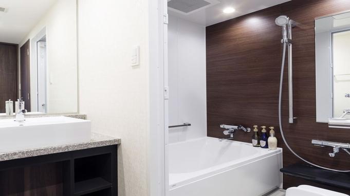 【直前割/18時IN~】3点セパレート型(バス・トイレ・洗面台別)の人気のお部屋をお得に♪