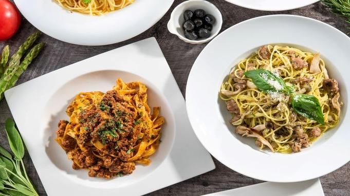 【1泊2食付き&レイトアウト】栄養満点の朝食&昼は絶品イタリアンランチコースでご褒美ステイ♪