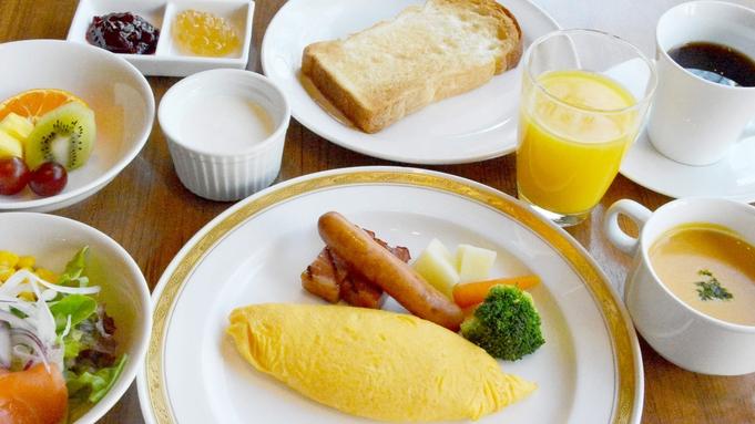 【7月8月限定!夏休み】プラン限定で小学6年生以下1室2名まで添い寝・朝食無料☆<朝食付>