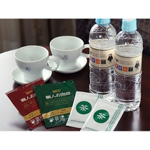 ミネラルウォーター、緑茶ティーバッグ、ドリップコーヒー人数様分無料
