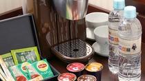 SERVICE / コーヒーマシン <一部客室のみ>