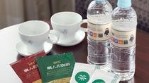 SERVICE / ミネラルウォーター・緑茶ティーバッグ・ドリップコーヒー人数様分無料