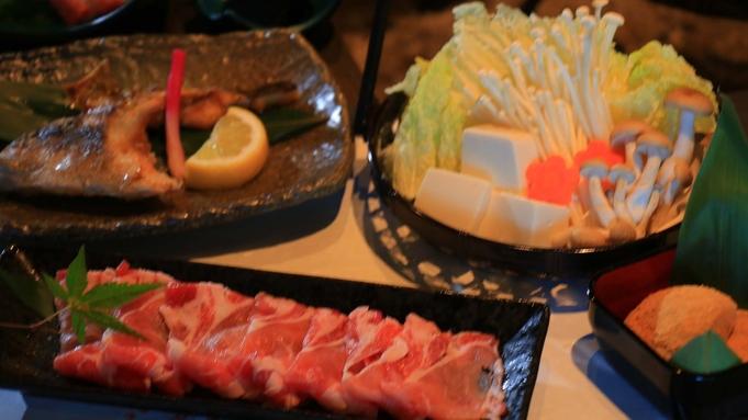 【一組限定】囲炉裏料理と五右衛門風呂でタイムスリップ♪昔ながらの日本体験