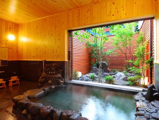 【ご家族やお友達・グループ旅行に】お得なグループプラン 趣き異なる10棟 離れ 掛流し露天風呂&内湯