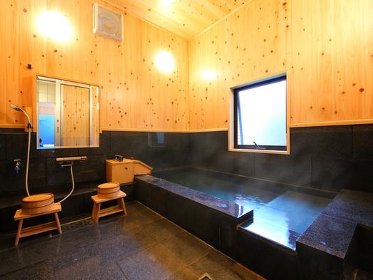 特別室【心隆】ドリンク付 離れ美人湯源泉100%掛流し 2つの内湯&大露天風呂付メゾネット 泊食分離