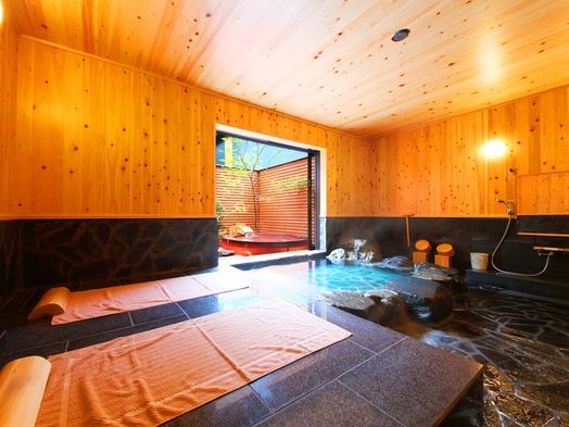 【智-ち-】離れ!美人湯源泉100%かけ流し 内湯&低岩盤浴・露天風呂付きメゾネット 泊食分離