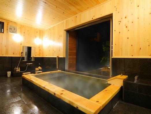 【儀-ぎ-】離れ!美人湯源泉100%かけ流し 内湯&露天風呂付きメゾネット 泊食分離スタイル 禁煙室