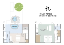 間取り【礼】内湯・露天風呂付き離れの一軒家(メゾネット・和室)