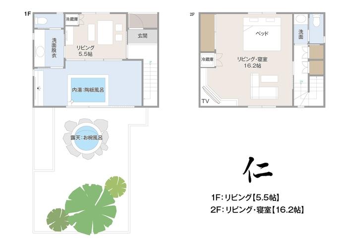 間取り【仁】内湯・露天風呂付き離れの一軒家(メゾネット・洋室)