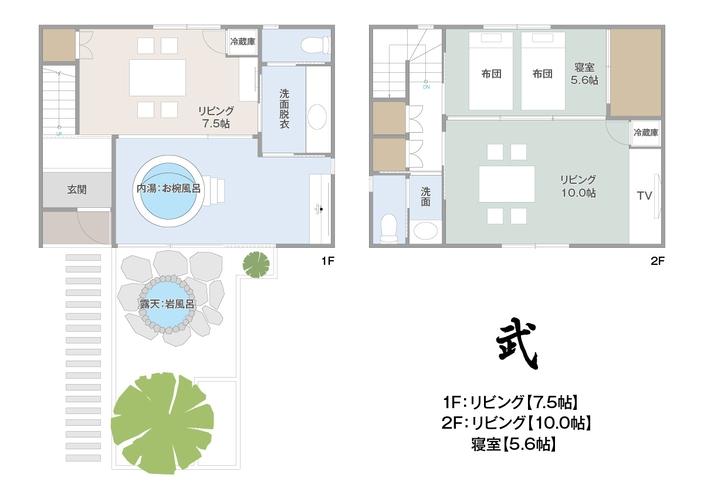 間取り【武】内湯・露天風呂付き離れの一軒家(メゾネット・和室)