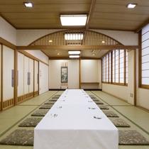 宴会場 和室