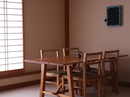 【竹の館】和室