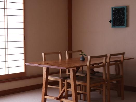 【竹の館】夕朝食付きスタンダードプラン 部屋食