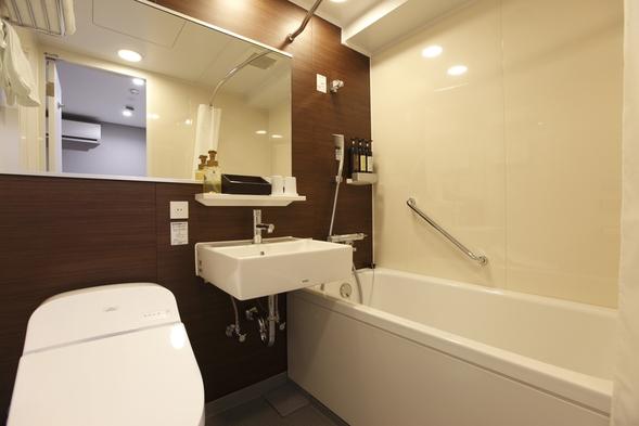 【ゆったり入浴プラン(素泊まり)】◇広めのお風呂でリフレッシュ◇