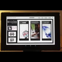 タブレット端末で周辺情報、インフォメーション、インターネット等ご利用いただけます