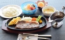 【1日15食限定】ステーキセット