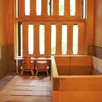 ◎檜風呂を貸切でご利用頂きます。