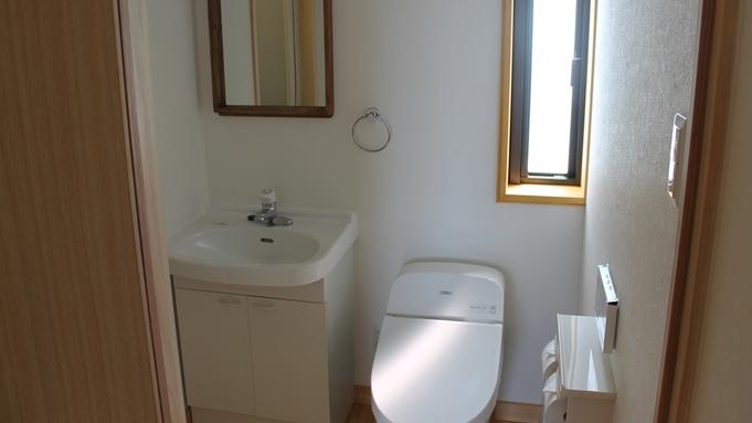≪ゲストハウス≫キッチン・シャワー室・トイレ完備!!安心のフル装備で快適ステイ♪(素泊)