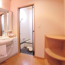 【和室10畳】の洗面台