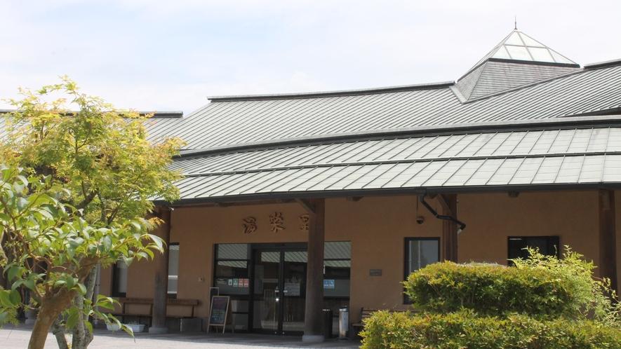 *【外観】湯楽里の本館入口