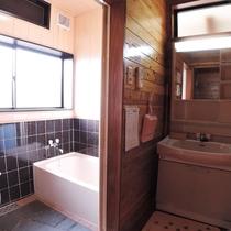 【コテージB棟】のお風呂